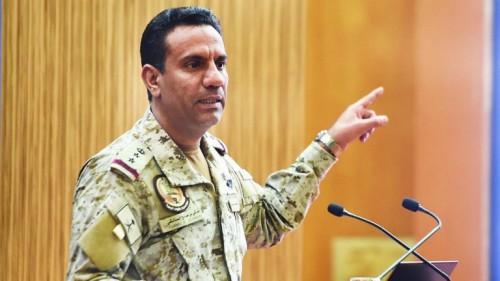 التحالف العربي: طائرة مسيرة تابعة للحوثيين حاولت استهداف منشأة مدنية بنجران السعودية