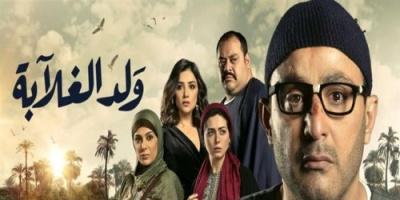 """أحمد السقا يواجه مشكلات جديدة في مسلسله """"ولد الغلابة"""" (تفاصيل)"""