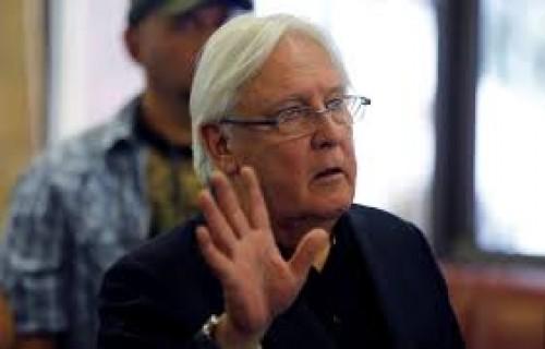 الأمم المتحدة: على أطراف اليمن العمل مع غريفيث لتطبيق اتفاق استوكهولم