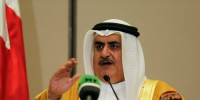 أول تعليق من البحرين على المقاطعة الفلسطينية للمؤتمر الاقتصادي