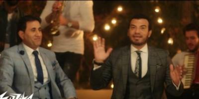 """أغنية """" عشمي في ربنا """" لـ أحمد شيبة وإيهاب توفيق تصل لمليون مشاهدة"""
