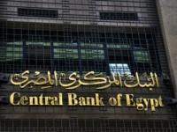 الدين المصري يرتفع بإجمالي 20.25%