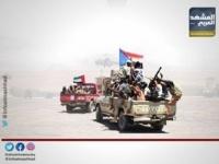 """رسائل لافتة من الانتصارات الملهمة.. """"الضالع"""" تفضح زيف الحوثي والإصلاح"""