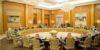 مجلس الوزراء السعودي: سنسعى للسلام في المنطقة وسنمنع قيام أي حرب