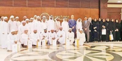 """جامعة عجمان تُقيم ورشة تعريفية للطلاب السقطريين الحائزين على منح """"خليفة الإنسانية"""""""