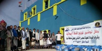 انتقالي شبوة يبدأ توزيع السلال الغذائية المقدمة من المجلس الانتقالي الجنوبي