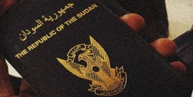 السودان تراجع الجنسيات الممنوحة