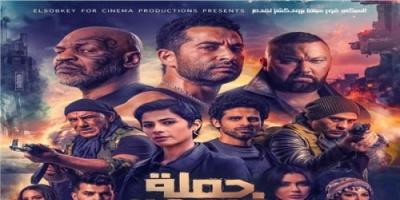 """شاهد الإعلان الرسمي الأول لفيلم """"حملة فرعون"""" لـ عمرو سعد"""