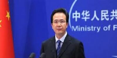 الصين: الضغوط الأمريكية على الشركات الصينية تنمر اقتصادي
