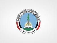 """أكاذيب """"سام"""".. منظمة قطرية تزرع سموم الإخوان وتستهدف الجنوب"""