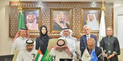 بقيمة 60 مليون دولار.. توقيع اتفاقية بين السعودية والإمارات واليونيسيف لتنفيذ مشاريع إنسانية باليمن