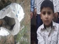 جريمة بشعة بحق طفل تهز صنعاء ( تفاصيل كاملة)
