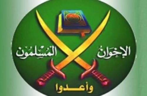 قيادي إخواني منشق: محاربة التنظيم واجب ديني مقدس