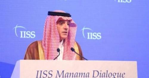 السعودية تفند تصرفات إيران في المنطقة وتطالب بلجم سلوكها المدمر