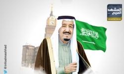 قمتا مكة تواجه الممارسات الحوثية والإخوانية باليمن (إنفوجراف)