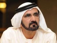 """الشيخ محمد بن راشد يطلق """"جائزة للتميز الحكومي العربي"""""""