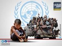 وقف المساعدات بين الضغط على الحوثيين ومعاقبة المدنيين