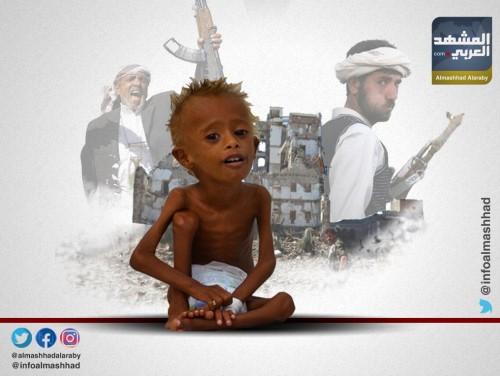 وقف مساعدات الأمم المتحدة بين الضغط على الحوثي ومعاقبة المدنيين (انفوجراف)