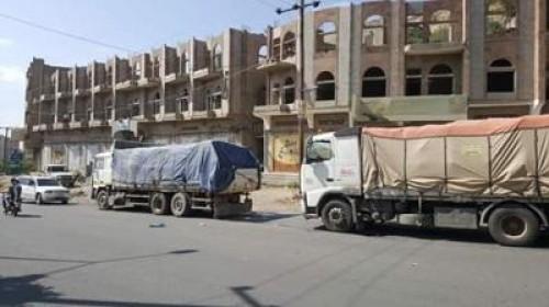 مليشيا الحوثي تمنع استقبال شحنة دقيق تابعة للأمم المتحدة