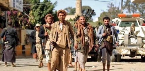 مليشيا الحوثي تهرب كميات ذهب كبيرة من الحديدة إلى صنعاء