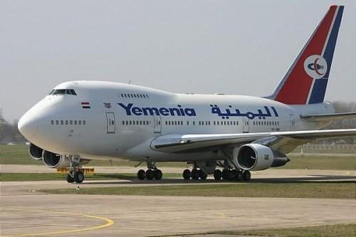 تعرف على مواعيد رحلات طيران اليمنية غدًا السبت 25 مايو 2019