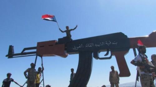 """تزامنا مع معارك القوات الجنوبية ضد الحوثي.. إطلاق هشتاج """"الذكرى الرابعة لتحرير الضالع"""""""