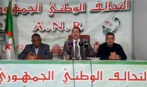حزب التحالف الوطني الجمهوري بالجزائر يعلق مشاركته بالانتخابات