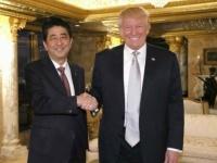ترامب يدعو المستثمرين اليابانيين لإقامة مزيد من مشروعات بأمريكا