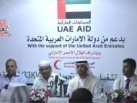 الهلال الإماراتي يبرم اتفاقية مع شركة الفيصل لتوريد وتركيب محطة كهرباء المخا (فيديو)