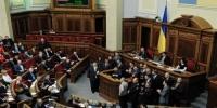 أوكرانيا تدرس نقل سفارتها من تل أبيب إلى القدس