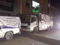 أبين تسيَّر قافلة مدد ومؤن لدعم جبهات شمال الضالع