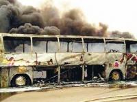 الكويت تستنكر الهجوم الإرهابي على حافلات للنقل شمالي نيجيريا