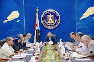برئاسة الزبيدي.. هيئة الانتقالي تناقش أهم التطورات على الساحة الجنوبية