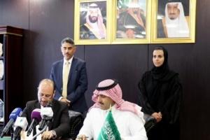 اتفاقية تعاون مشترك بين السعودية واليمن في مجال الإعمار