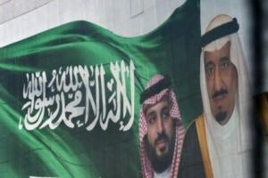 """إعلان """"وثيـقة مكة المكرمـة"""" وقيم التسامح فى مؤتمر دولي برعاية خادم الحرمين"""