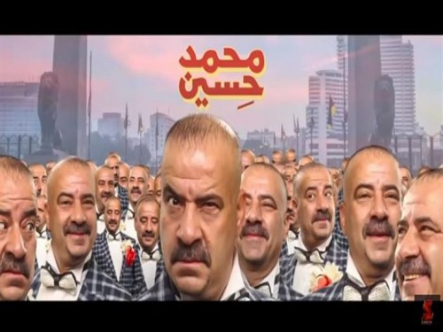 """شاهد الإعلان الرسمي لفيلم النجم محمد سعد """" محمد حسين """""""