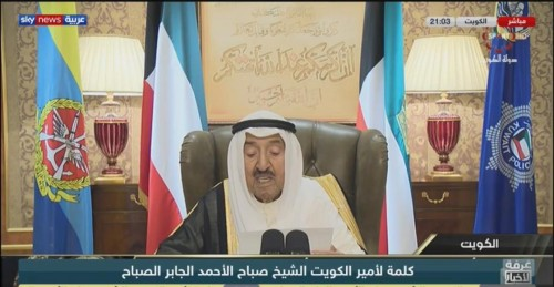 أمير الكويت: سنقف ضد من يحاول إثارة النعرات