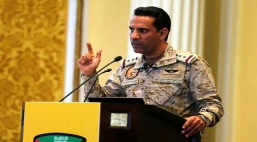 متحدث التحالف: لن نسمح لميليشيات الحوثي بمواصلة استهداف المناطق السكنية بالصواريخ