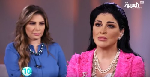 كيف ردت جومانا مراد على خبر اعتناقها الإسلام؟ (فيديو)