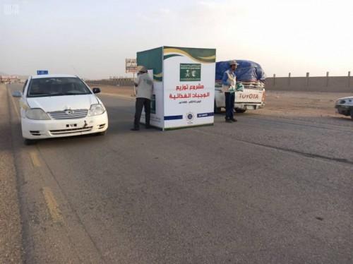 بدعم سعودي..توزيع 1224 وجبة إفطار جاهزة بأبين