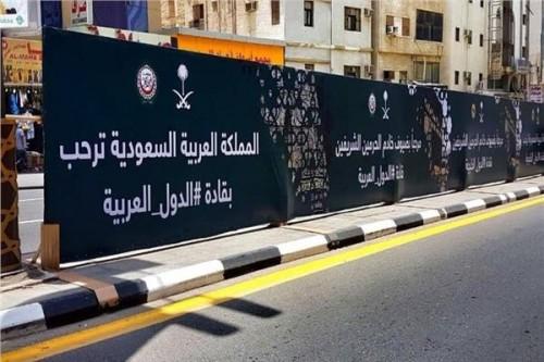 أمجد طه: قمم مكة ستكون للدفاع عن السعودية أمام الحوثي