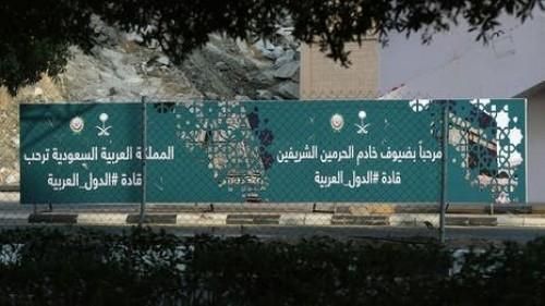 بدء وصول الوفود الرسمية إلى السعودية قبيل إنطلاق أولى قمم مكة غدا