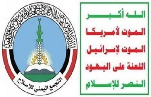 """بيع أسلحة في حرب وهمية.. صفقة """"شيطانية"""" بين الحوثي والإصلاح"""