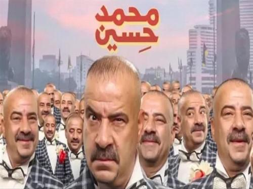 """بالفيديو.. محمد سعد يغني الأغنية الدعائية لفيلمه الجديد """"محمد حسين"""""""