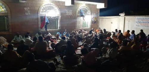 """""""انتقالي الحوطة"""" يحيي أمسية تضامنية مع محافظة الضالع بمشاركة """"الجعدي"""""""