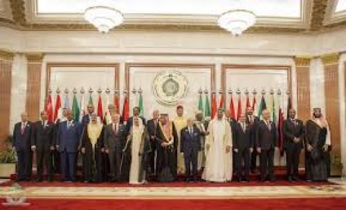 برلماني مصري: قمة مكة حذرت إيران والحوثيين