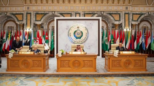 قمم مكة الثلاث تثبت للعالم جرائم الحوثيين بالمنطقة (ملف)