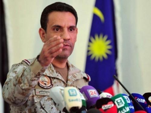 مؤتمر صحفي للتحالف العربي لعرض آخر المستجدات العسكرية باليمن