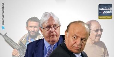 الحكومة اليمنية.. أسد على المبعوث الأممي نعامة أمام الإصلاح (انفوجرافيك)