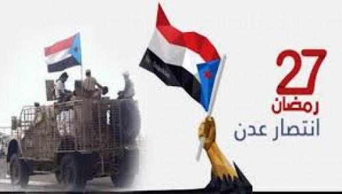"""هشتاج """"عدن تنتصر للعرب"""" يشعل تويتر.. ونشطاء: أروع ملاحم البطولة"""